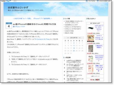 http://blog.livedoor.jp/fuzii/archives/52077286.html